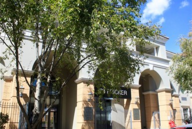 Offices-to-let-for-rent-illovo-rosebank-sandton-rooted-properties